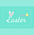 cute chick easter egg hunt poster invitation vector image