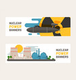 radioactive nuclear power plant building vector image