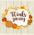 vintage greeting card for thanksgiving day vector image vector image