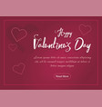 valentines day party web banner with hearts on pin vector image