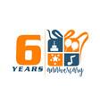 6 years gift box ribbon anniversary vector image vector image
