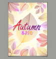 design vertical banner with autumn typing logo vector image