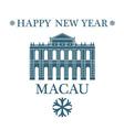 Happy New Year Macau vector image vector image