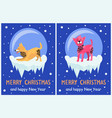 merry christmas and happy new year dog symbol vector image vector image