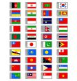 asian flags collection vector image vector image