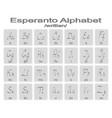 set of monochrome icons with esperanto alphabet vector image vector image