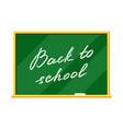 blackboard back to school lettering vector image vector image