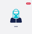 two color sheik icon from desert concept isolated vector image vector image