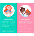 breastfeeding banners set with mothers lying and vector image