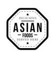 Delicious Asian Foods vintage stamp vector image vector image