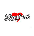 dzerzhinsk city design typography with red heart vector image