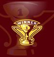 winner prize cup emblem sport trophy sign vector image