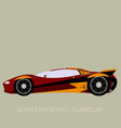 competition street supercar vector image