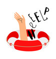 lifebuoy and hand to call for help vector image vector image