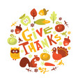 retro harvest give thanks phrase vector image vector image