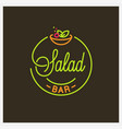 salad bar logo round linear logo salad bowl vector image