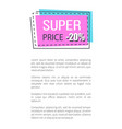 Super sale promo sticker in square frame poster
