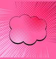 comic pink explosive concept vector image vector image