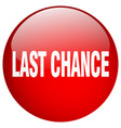 last chance red round gel isolated push button vector image vector image