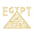 Pyramid of the hieroglyphs vector image vector image