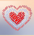 valentine day word cloud collage heart concept vector image vector image