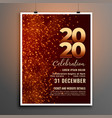 2020 celebration new year firework style flyer vector image vector image