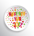 Happy new year 2017 Seasons Greetings Colorful vector image