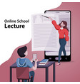 online school lecture concept vector image vector image