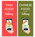 thai and chinese fast food delivery flyers vector image