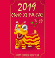 happy chinese new year with lion dance vector image