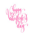 happy valentines day - hand lettering inscription vector image vector image
