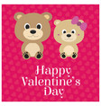 happy valentines day with pink background vector image