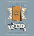 judaism symbol davids star on torah vector image vector image