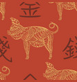 pattern with ornated pigs and china hieroglyphs vector image