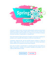 spring sale and discount page with flowers vector image vector image