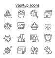 startup icon set in thin line style vector image