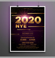 2020 new year eve party golden flyer template vector image vector image