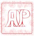 AP monogram vector image