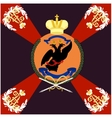 Colored flag of the Moscow Grenadier Regiment vector image vector image