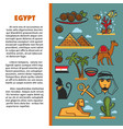 egypt traveling and tourism architecture cuisine vector image vector image