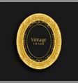 luxury vintage golden antique frame design vector image vector image