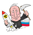 putin a great design for any purpose russian vector image vector image