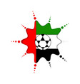 soccer ball on an uae emblem vector image