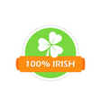 stamp with clover leaf vector image vector image