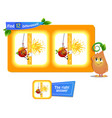 12 differences funny fruit smile vector image vector image