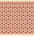 abstract ornament seamless pattern background vector image vector image