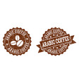 arabic coffee stamp seals with grunge texture in vector image vector image