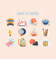 back to school collection badges or stickers vector image