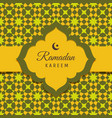 festive postcard invitation packing with arabic vector image vector image