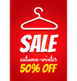 Sale clothes rack vector image vector image